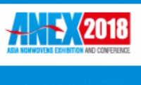 Join us at the ANEX conference in Tokyo